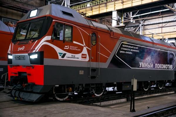 уральские локомотивы новости
